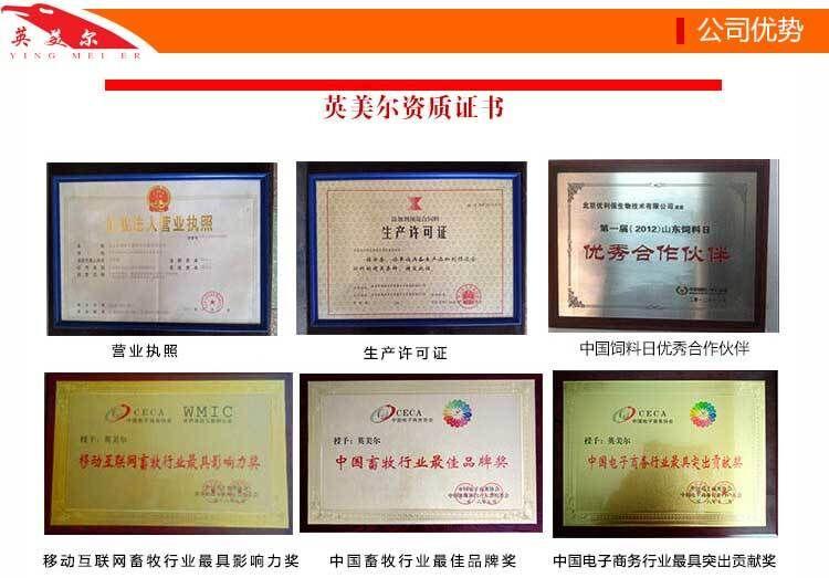 如何配牛饲料养殖牛的饲料四川德阳市罗江县