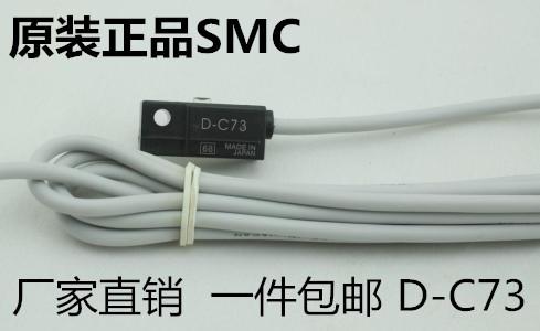 SMC磁性开关D-C73短线