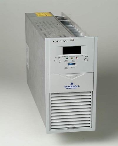 美国艾默生电源模块HD22010-3、HD11020-3