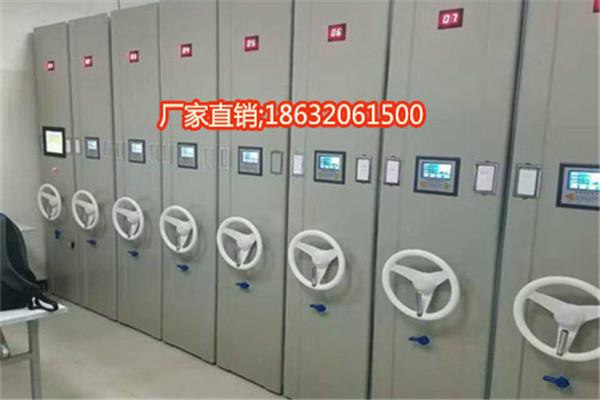 广元市中道轨式移动密集架专卖店、广元市中厂家