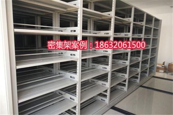 宜宾翠屏密集文件图纸柜专业厂家、宜宾翠屏厂家