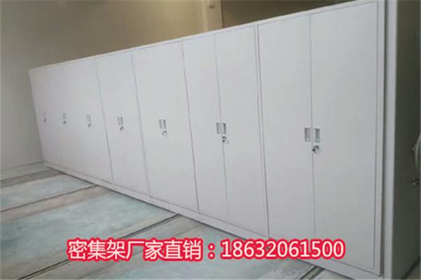密集柜质量、武侯密集柜技术参数