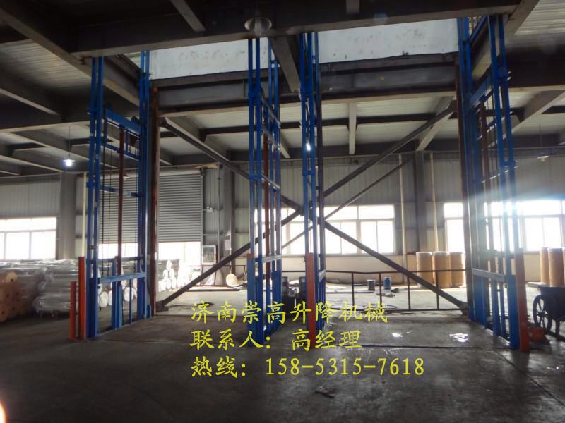 平凉升降货梯10.11米升降电梯货物升降机T