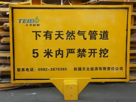 供应天气热管道标志牌 耐老化玻璃钢标志牌 厂家简介