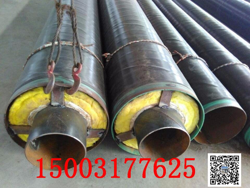 邢台地区请选购天元牌中小口径钢套钢保温无缝钢管