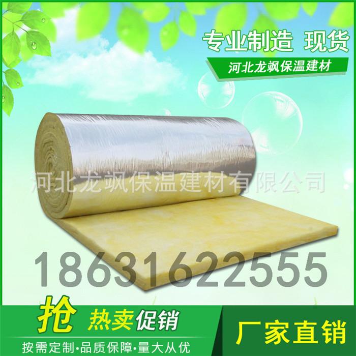 夏河玻璃棉保温板生产厂家龙飒公司欢迎您来电咨询