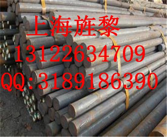 ASTM4142材质什么分析、ASTM4142、硬度是多少