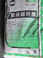 瓦房店工程纤维现货供应