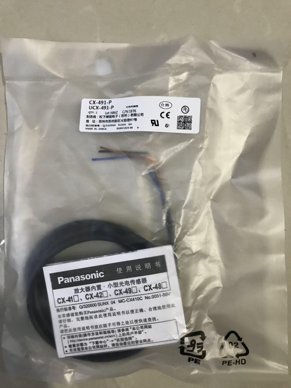 全新原装松下神视光电开关CX-493-P