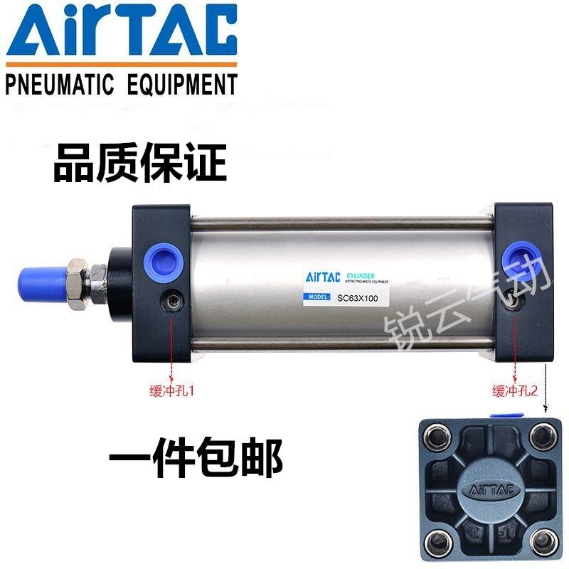 全新原装亚德客标准铝合金气缸SC63-100