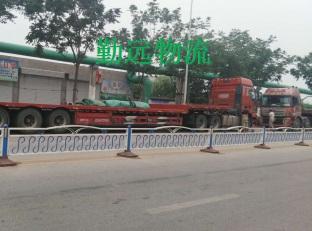 从来安返回到揭东的货车返程物流不能被放空_云南商机网招商代理信息
