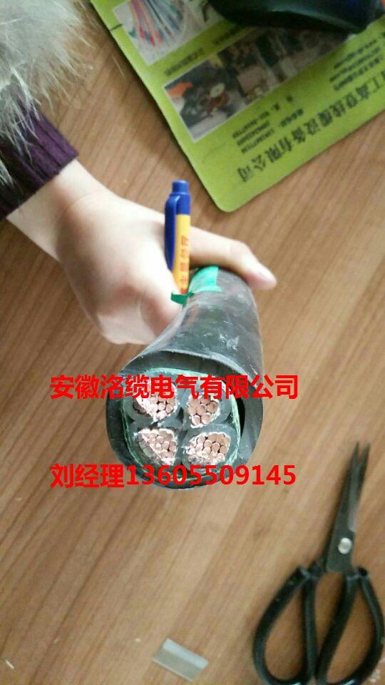 赣州EX-HB-F4质量补偿电缆、型号含义