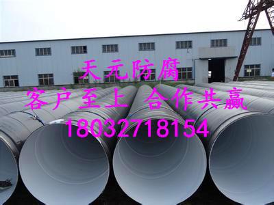 运城环氧陶瓷防腐直缝钢管订购热线
