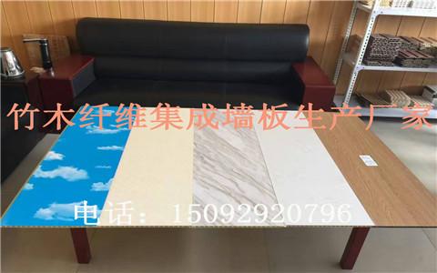 欢迎、惠州集成吊顶批发、集团有限公司