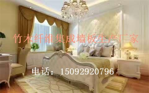 欢迎、襄樊速装板经销供应、集团有限公司