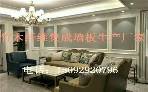 欢迎、东莞竹木纤维护墙板批发价格、有限公司欢迎您