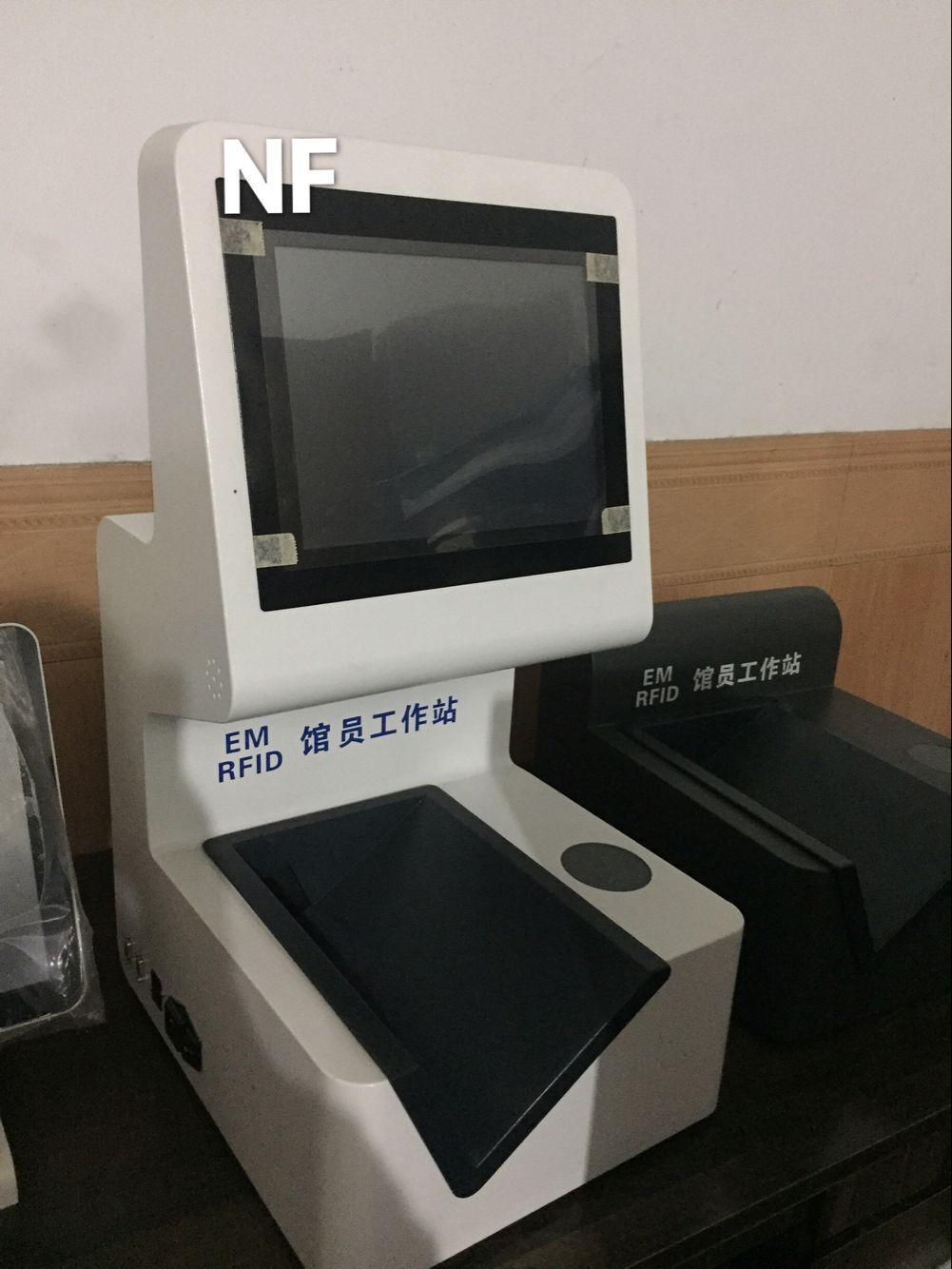 图书馆自助借还机,馆员工作站超,高频双标签系统