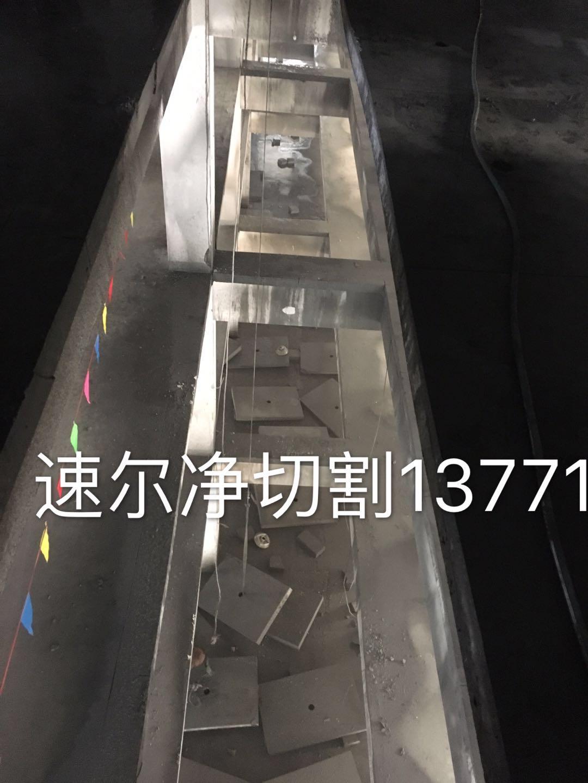 赣州混凝土楼板大梁切割施工_队伍强大13771544577