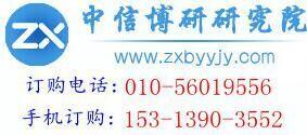 中国保税物流园行业市场运行状况及发展前景预测报告