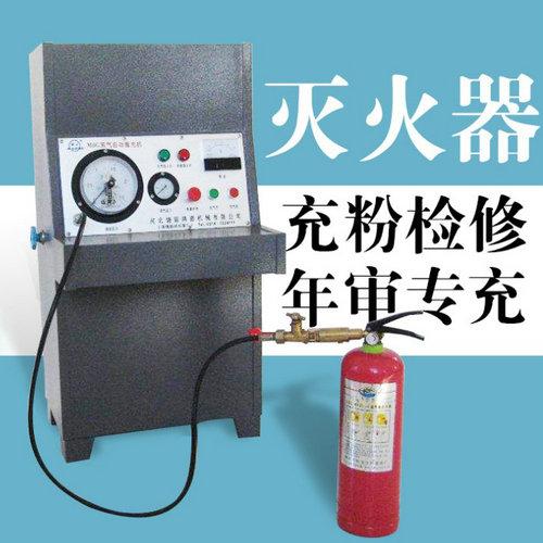 上海市闵行区消防设备维修批发