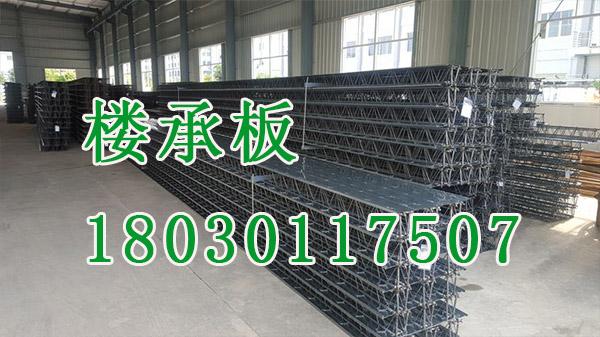 中构新材漳州钢筋桁架楼承板生产基地实力