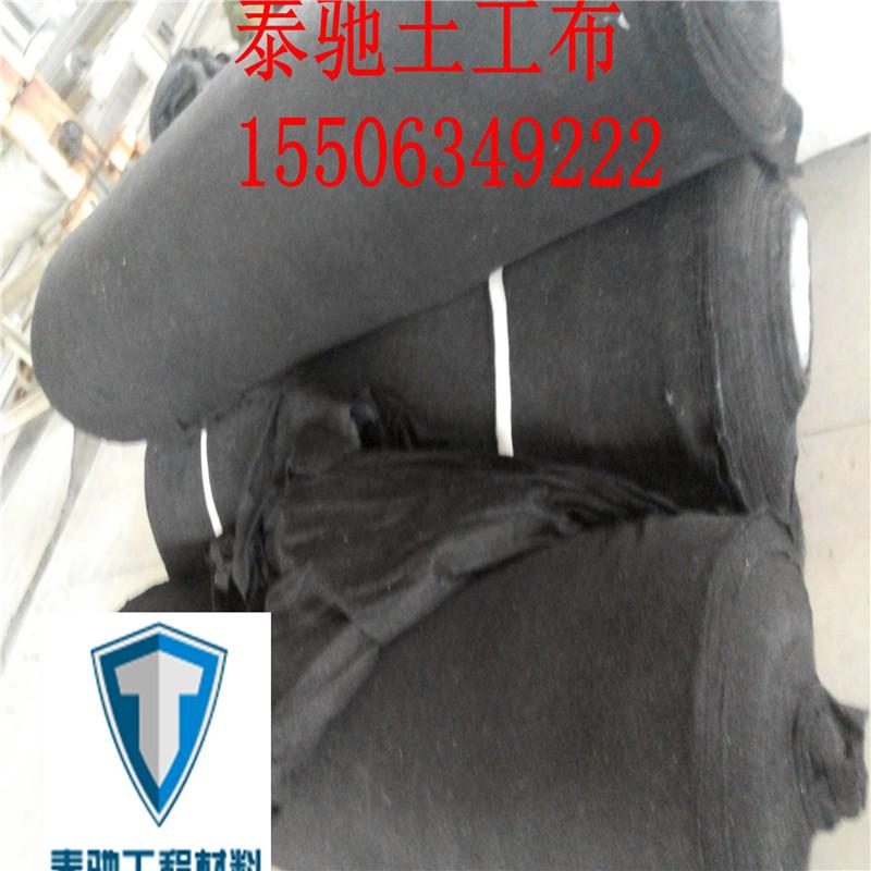 青田县市场防渗土工布品质