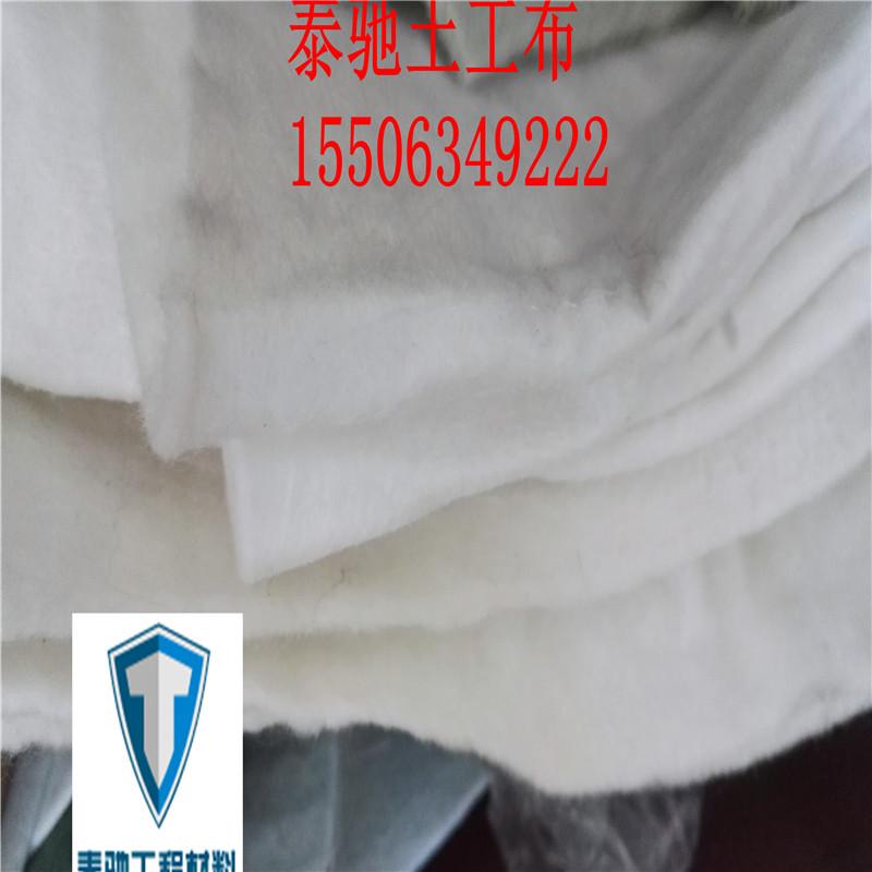 丽江批发零售反滤土工布工厂