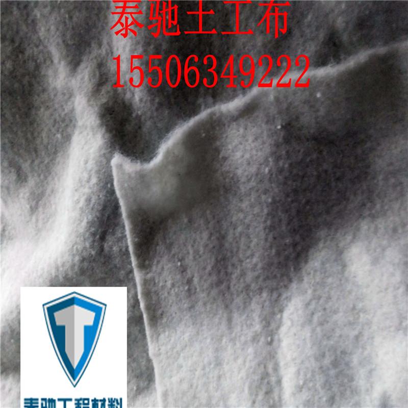 北安市批发零售渗水土工布工厂