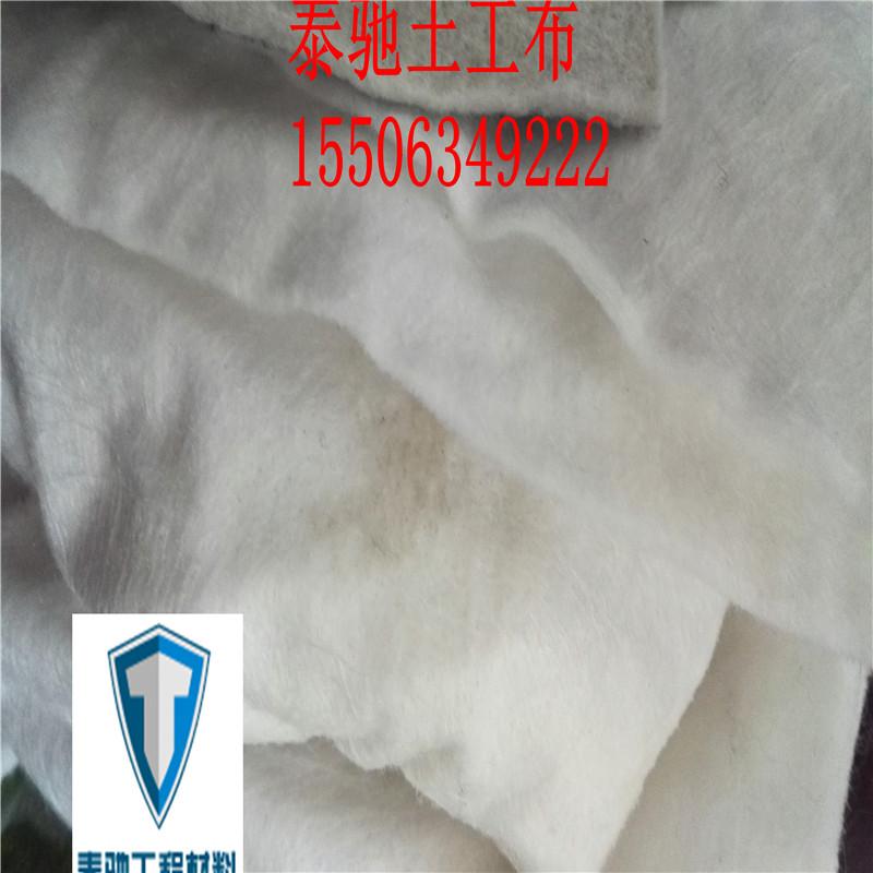 安图县批发零售复合土工布工厂