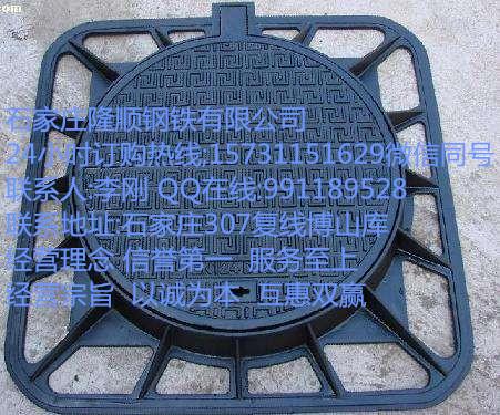 铸铁井盖陕西榆林市定边县铸铁井盖便宜