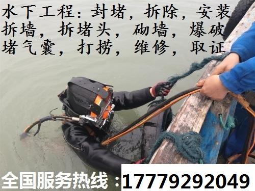 宣城泾县市政管道疏通清淤欢迎来电咨询17779292049_云南商机网招商代理信息