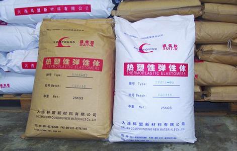 广东回收塑料加工助剂回收洗衣粉原料过期库存处理必看