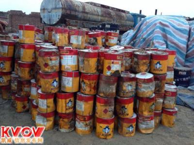 郑州回收环氧地坪漆回收废旧聚氨酯漆过期库存处理必看