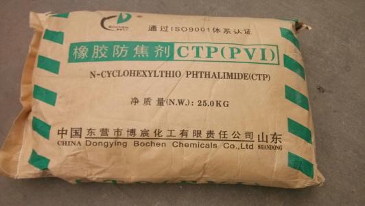 新乡回收促进剂回收防焦剂过期库存处理必看