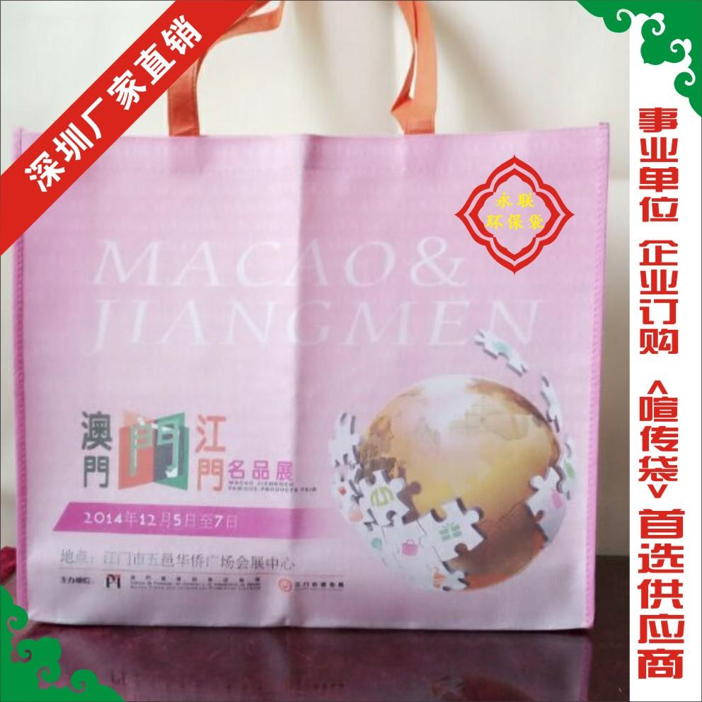 福田环保袋,1000个起订,莲花街道环保袋免费设计