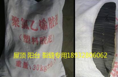 安徽省蚌埠市-无需加热的防水油膏*技术