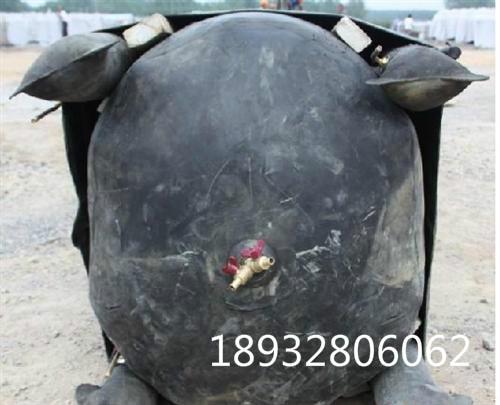 青海省海东地区-污水管道堵水气囊*品质可靠。