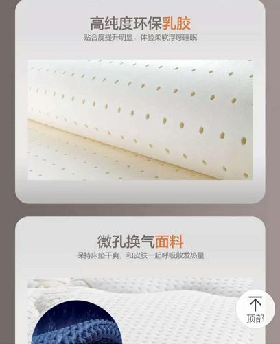 sweetnight乳胶床垫怎么样、质量到底如何
