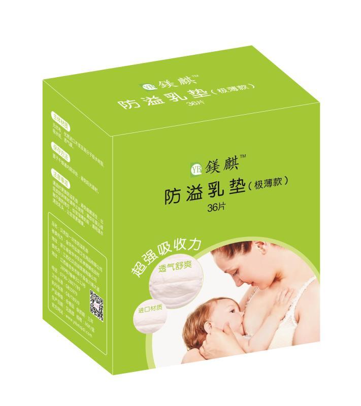 �V麒一次性防溢乳垫