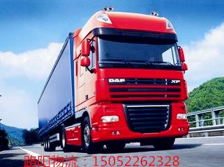 物流讯息河源到罗甸各类车型往返设备运输服务