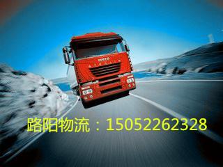 物流讯息吴川市到毕节各类车型往返运输整车零担快捷