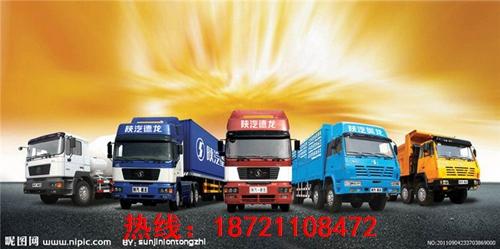 聊城到江苏苏州物流货运公司18721108472华强为您服务