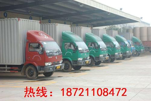 贵定到广东潮州物流专线600022291门到门服务
