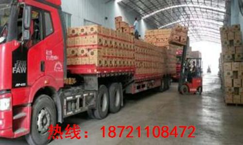 台江到河南鹤壁物流专线600022291门到门服务
