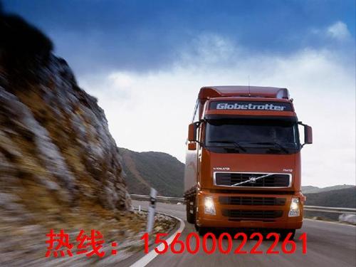 无锡到海南五指山市物流货运公司13269553339直达诚信企业