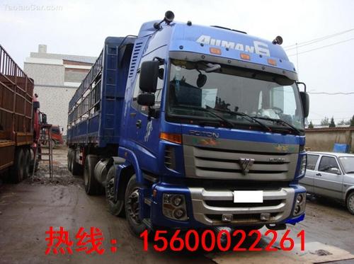 连云港到陕西咸阳物流货运公司13269553339安全快捷