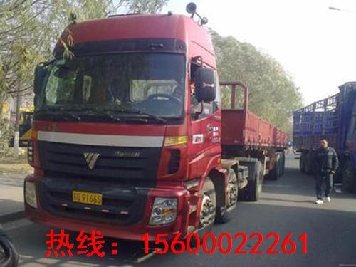 高邮到福建漳州物流货运公司13269553339直达诚信企业