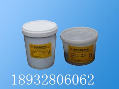 云南省西双版纳傣族自治州-密封膏聚硫密封胶品质可靠