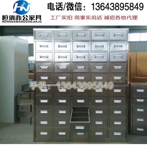 肇州县西药柜70斗柜厂家1.2米40斗