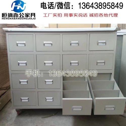 爱辉哪里有卖不锈钢中药柜139味药